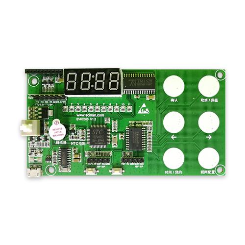 Firefly-EVK2000物联网开发板