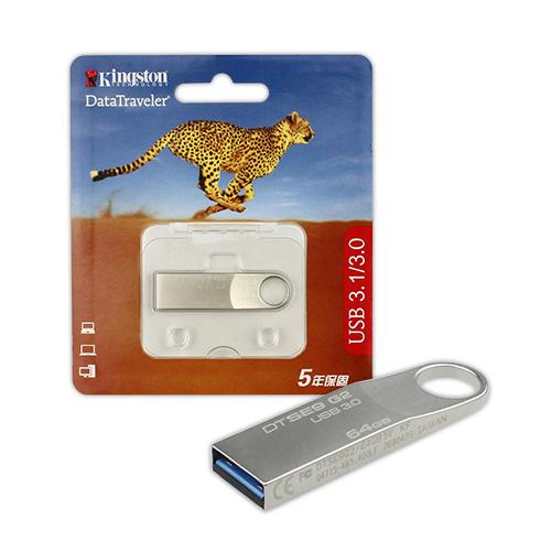 Kingston 64GB资料U盘